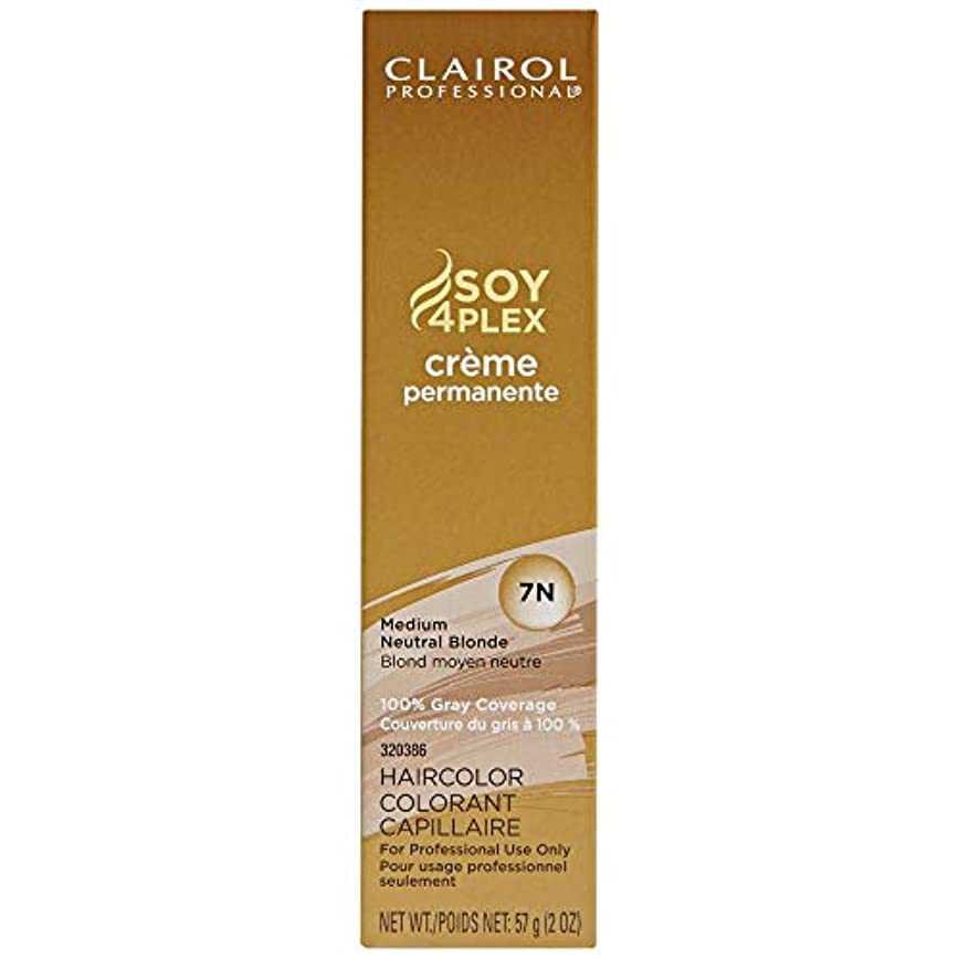 巻き戻す強度がっかりするClairol Professional - SOY4Plex - Creme Permanente - Medium Neutral Blonde 7N - 2 oz / 57g