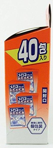 【まとめ買い】メガネクリーナふきふき 眼鏡拭きシート 40包(個包装タイプ)×3個