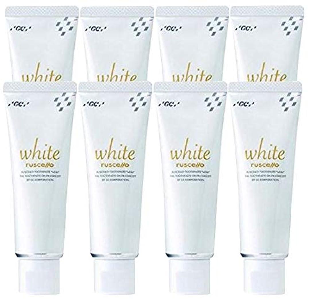 ビジネス独立して交渉するジーシー GC ルシェロ 歯みがきペースト ホワイト 100g × 8本 医薬部外品