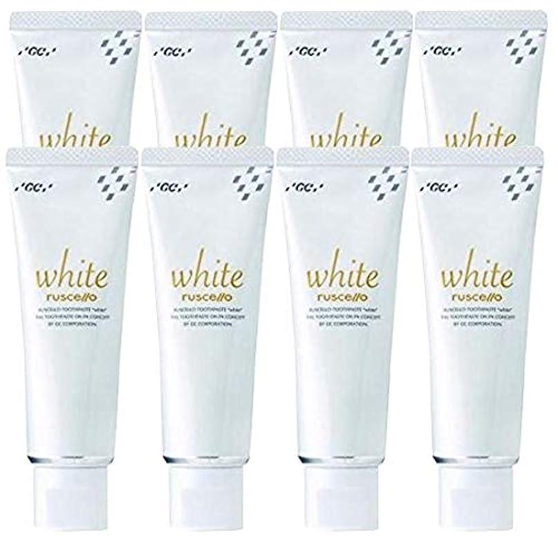 枯渇励起ワットジーシー GC ルシェロ 歯みがきペースト ホワイト 100g × 8本 医薬部外品