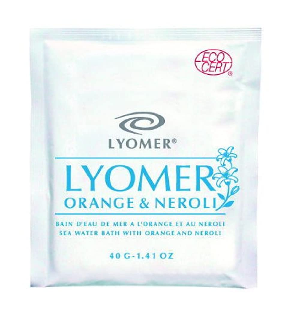リヨメール オレンジ&ネロリ 40g