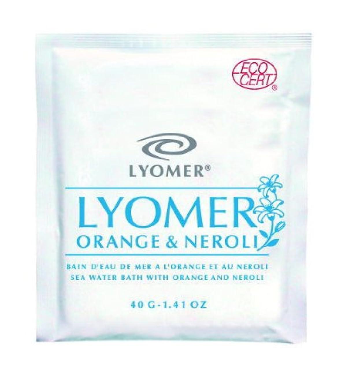 シャイ取り戻す型リヨメール オレンジ&ネロリ 40g