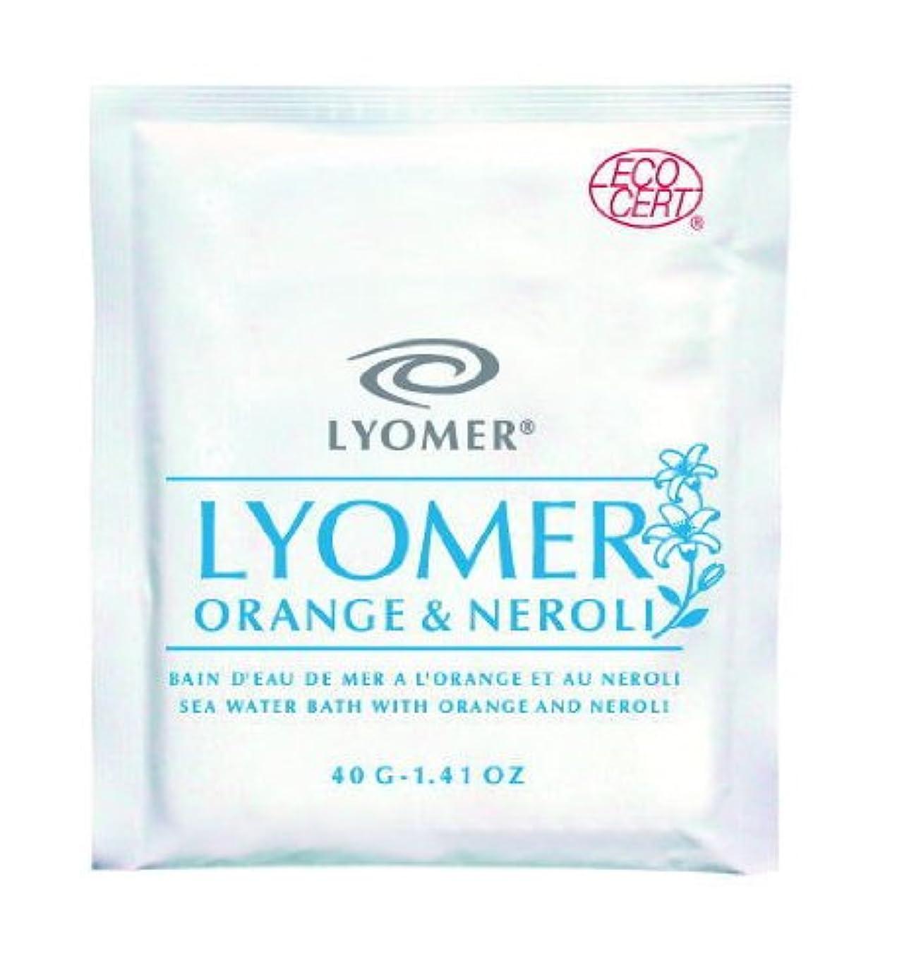 植生蓮好意的リヨメール オレンジ&ネロリ 40g