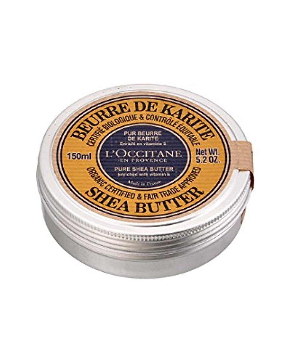 アンペアスケルトン顕著ロクシタン シアバター 150ml(並行輸入品)