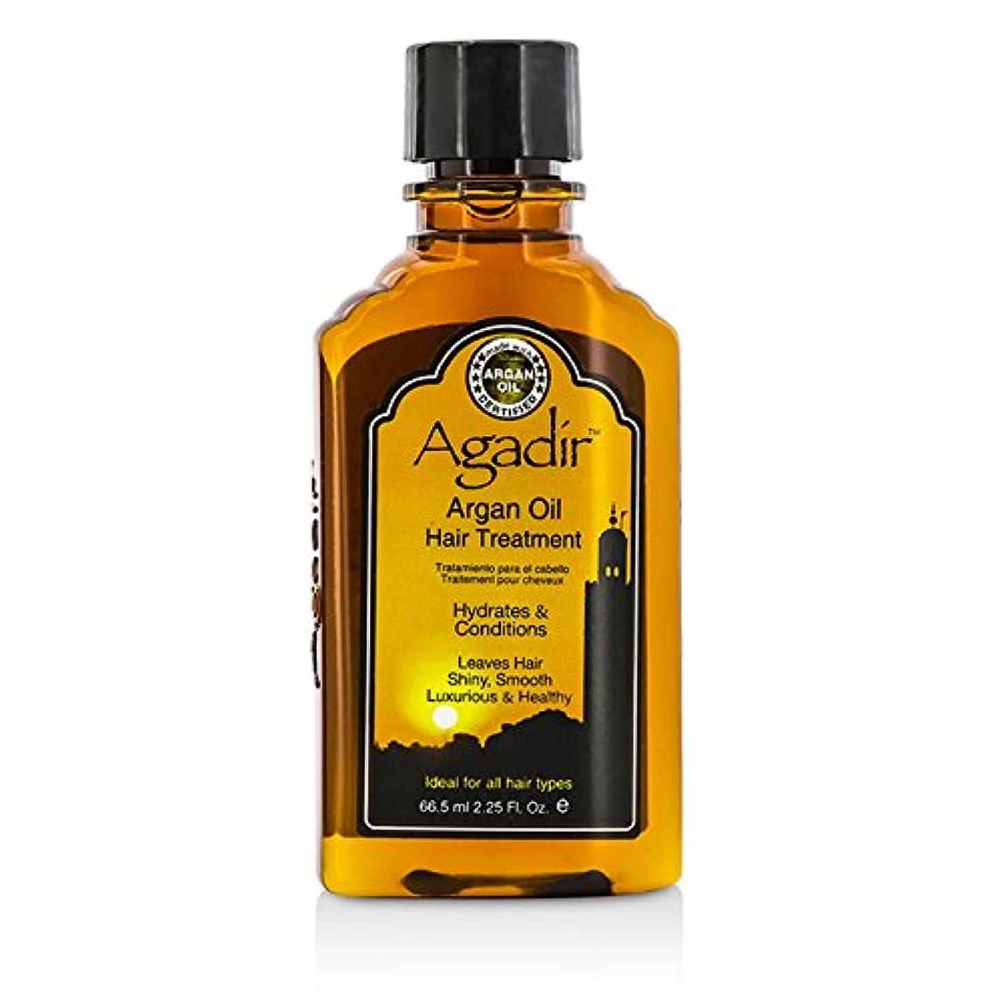 シャッフル登録する協力アガディール Hydrates & Conditions Hair Treatment 59.2ml/2oz並行輸入品
