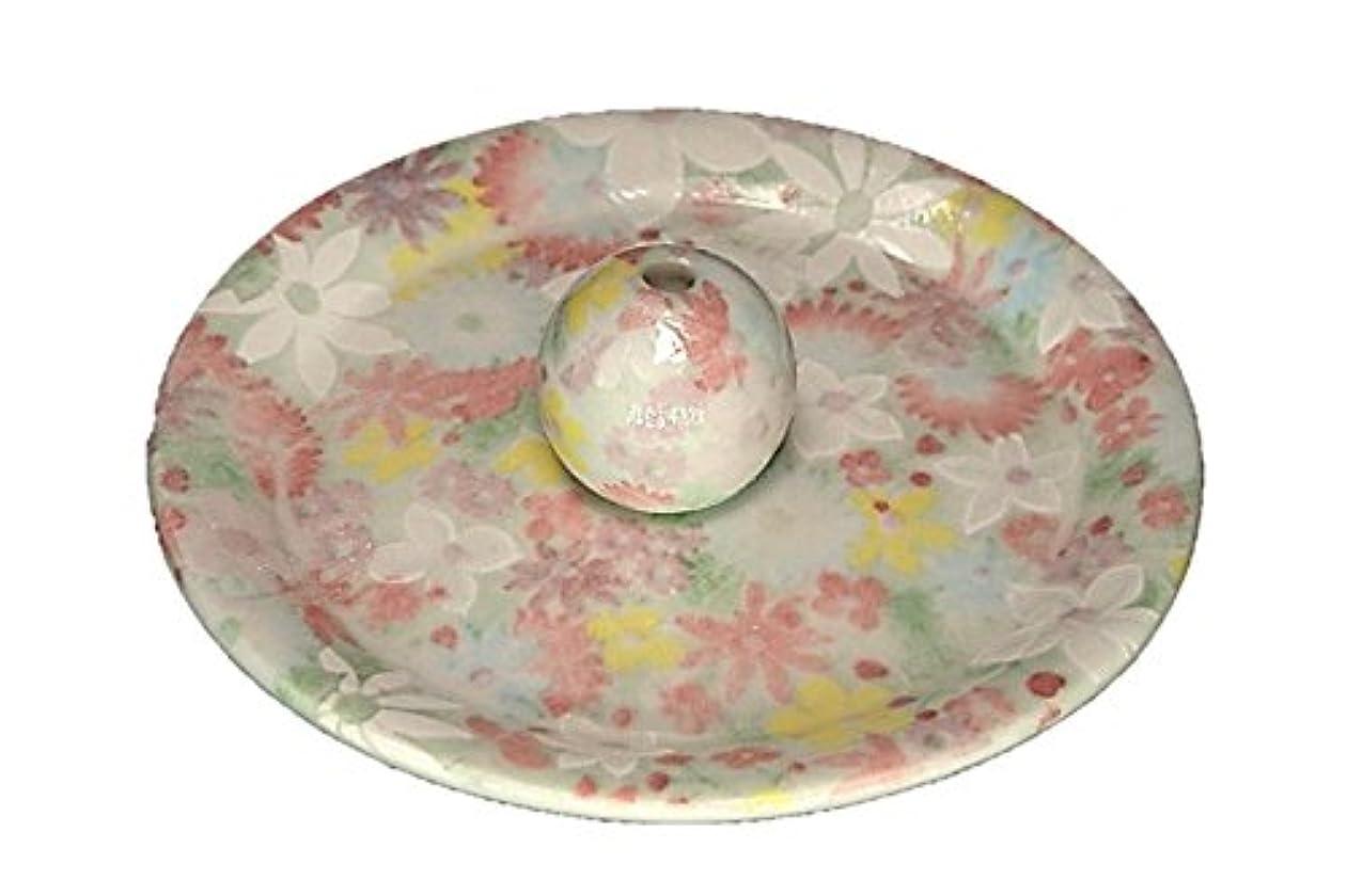 世代敬礼知覚的9-38 華苑 9cm香皿 お香立て お香たて 陶器 日本製 製造?直売品
