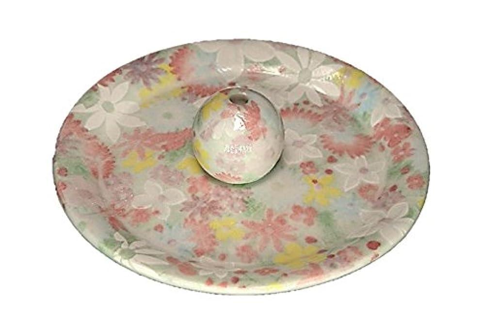 ドラムながら芸術9-38 華苑 9cm香皿 お香立て お香たて 陶器 日本製 製造?直売品