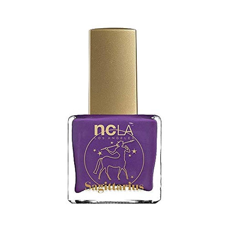 認可一過性救出NCLA 射手座、1オンス 紫の