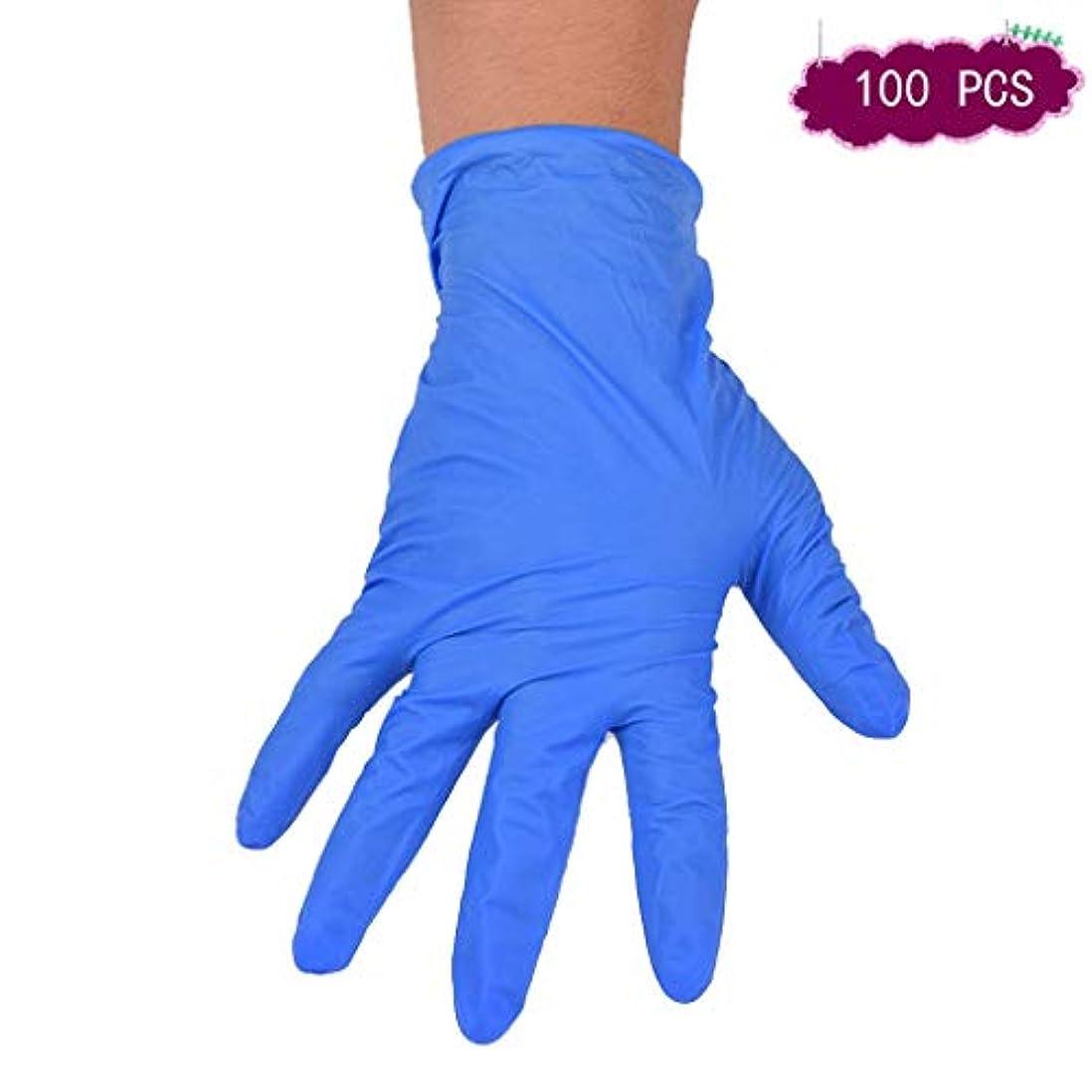 ごちそう欠席屋内で使い捨てラテックス手袋ニトリルブルーパウダーフリー医療検査用手袋ゴム工業家庭用9インチアンチ油 (Color : 9 inch, Size : M)