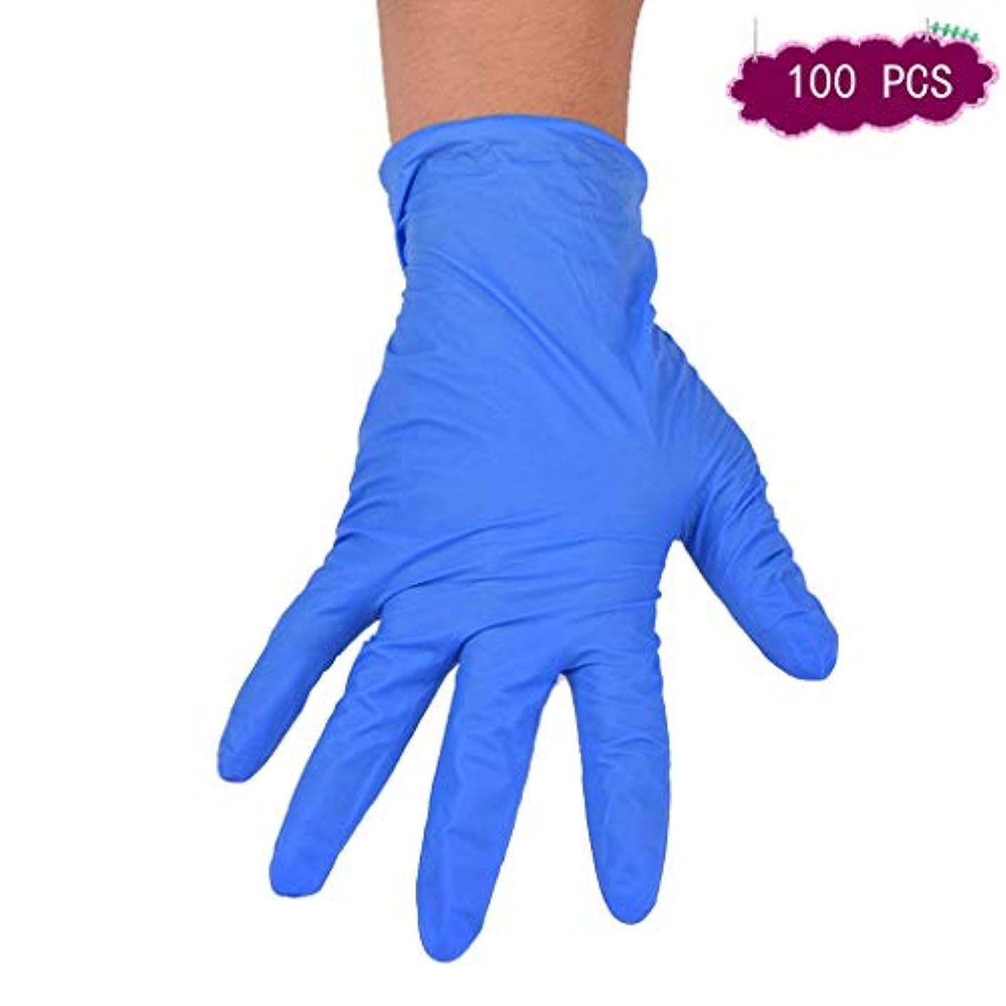 洞察力彼自身伝説使い捨てラテックス手袋ニトリルブルーパウダーフリー医療検査用手袋ゴム工業家庭用9インチアンチ油 (Color : 9 inch, Size : M)