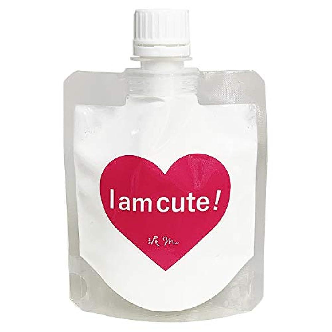 伝統おんどりラショナル泥me クレイ洗顔フォーム(医薬部外品) 濃厚もちもち泡で毛穴の汚れをしっかり吸着ケア