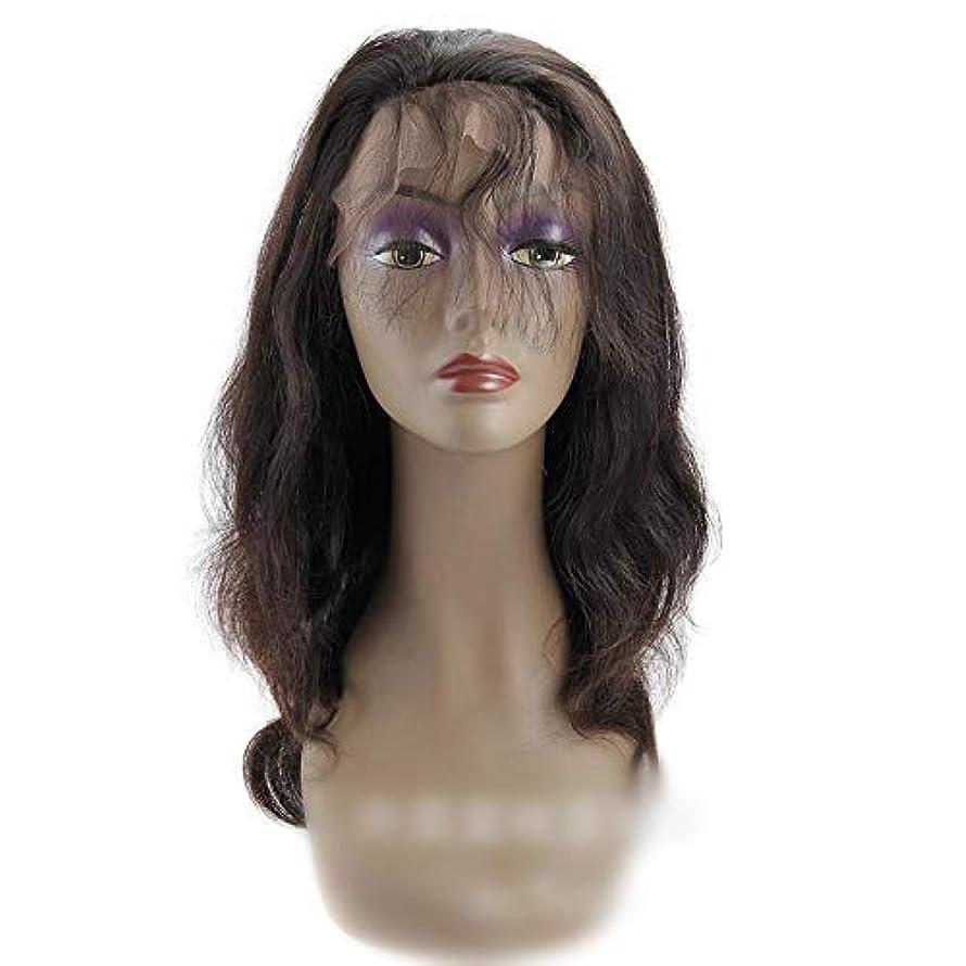 エゴマニアキモい指WASAIO 360個のレースの前頭かつらヘアエクステンションクリップ女性のためのUnseamed髪型ブラジルのバージンボディウェーブ人間ウィッグ (色 : 黒, サイズ : 10 inch)