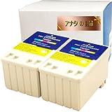 Epson IC5CL06w カラー2個セット 互換インク