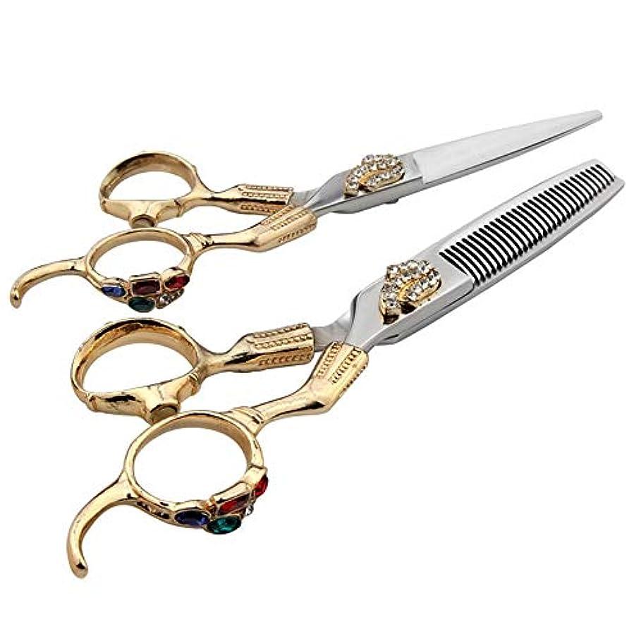 Goodsok-jp 6インチの美容院の専門の理髪セットの平らなせん断+歯のせん断の専門の理髪ツールセット (色 : ゴールド)