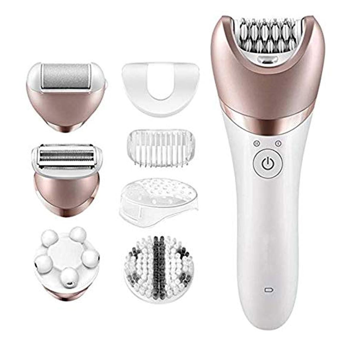 小切手肌精査女性用電気脱毛器、女性用充電式防水脱毛器5人に1人の女性のスキンケアに適した多機能洗顔 (Color : Pink)