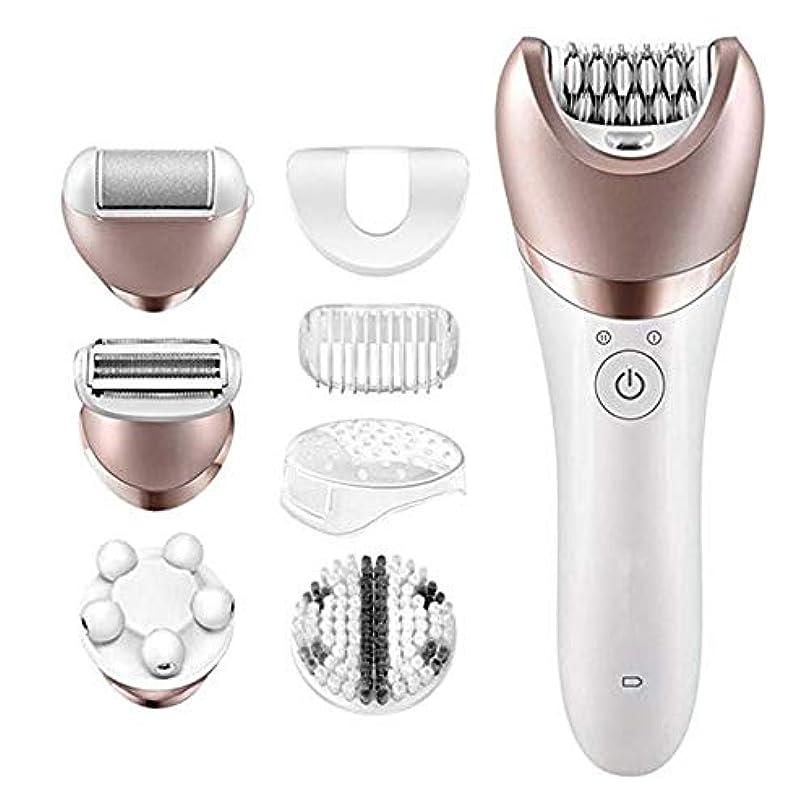 うまくやる()タクトコントラスト女性用電気脱毛器、女性用充電式防水脱毛器5人に1人の女性のスキンケアに適した多機能洗顔 (Color : Pink)