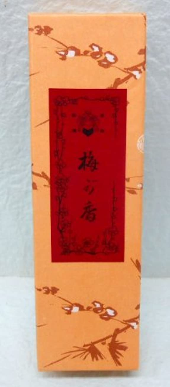 みがきますアーティストより平らな《茶道具?お香》練香?梅が香 松栄堂製