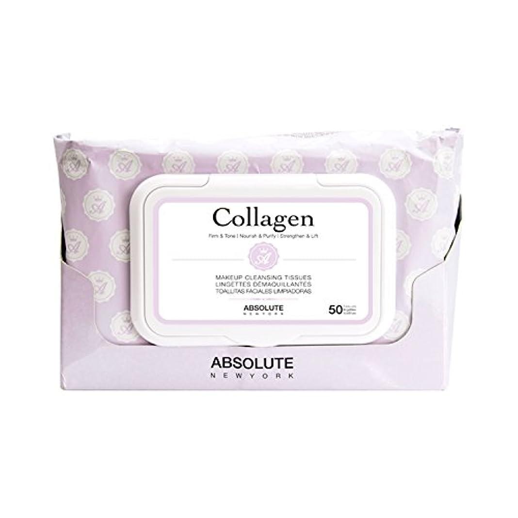 うがい薬直立エスカレーター(3 Pack) ABSOLUTE Makeup Cleansing Tissue 50CT - Collagen (並行輸入品)