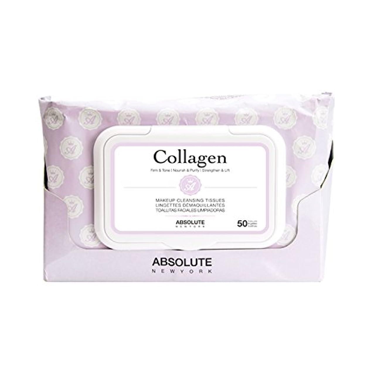 過度の矩形ぼんやりした(3 Pack) ABSOLUTE Makeup Cleansing Tissue 50CT - Collagen (並行輸入品)