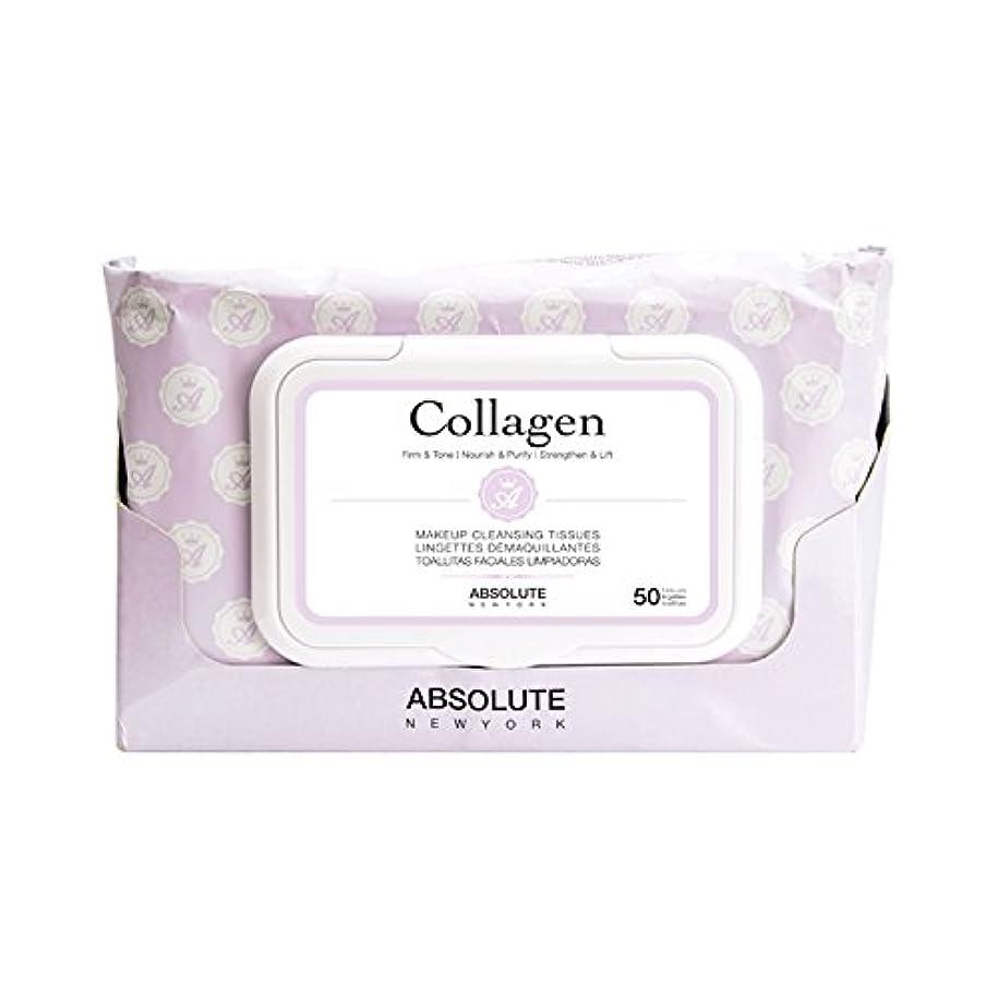 年アナリスト熟す(3 Pack) ABSOLUTE Makeup Cleansing Tissue 50CT - Collagen (並行輸入品)