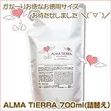 アルマティエラ ナチュラルピュアシャンプー 700ml(詰替え) サロン専売品