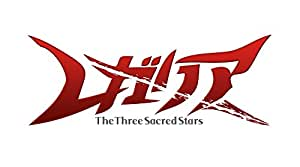 【Amazon.co.jp限定】 TVアニメ『レガリア The Three Sacred Stars』ED主題歌「Patria」(初回限定盤) (L判ブロマイド(Minamiアーティスト写真)付) [CD]