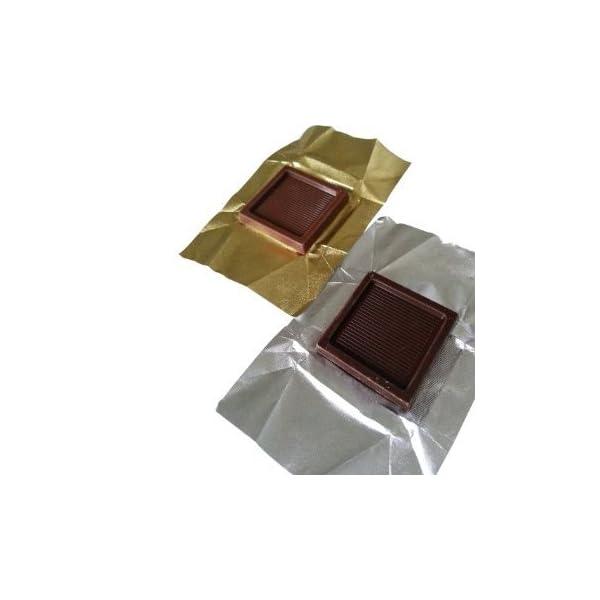 成城石井 ナポリタンチョコレート (ダーク&ミ...の紹介画像3