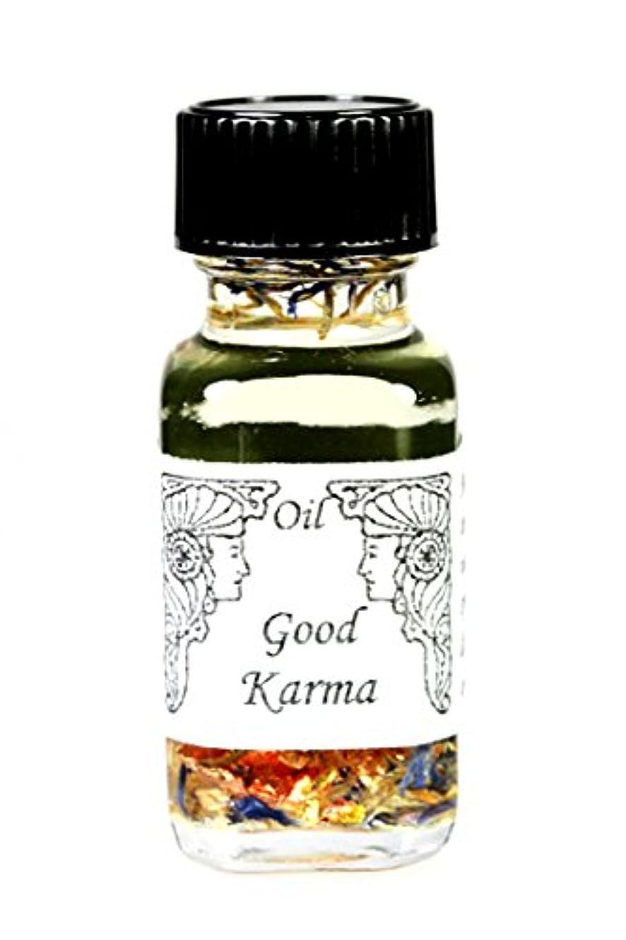 革命デクリメントあごひげアンシェントメモリーオイル Good Karma (良いカルマ)