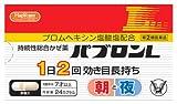 【指定第2類医薬品】大正製薬 ハピコム パブロンL 24カプセル ※セルフメディケーション税制対象商品