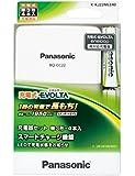 パナソニック 充電式EVOLTA 充電器セット 単3形充電池 4本付き スタンダードモデル K-KJ22MLE40