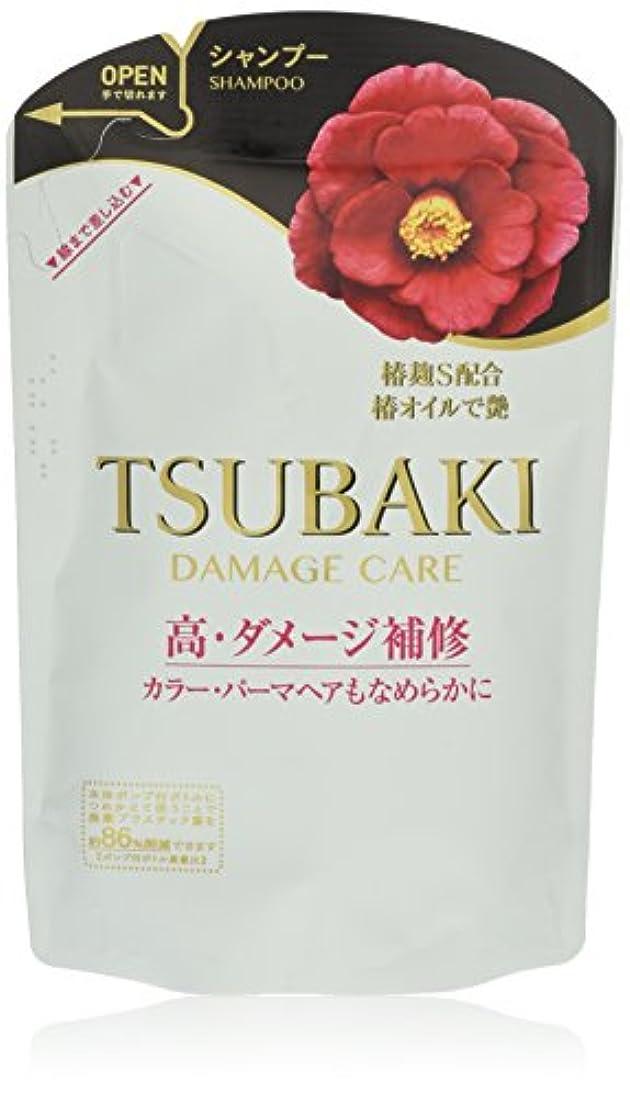 何十人もクレタ勝利したTSUBAKI ダメージケア シャンプー 詰め替え用 (カラーダメージ髪用) 345ml