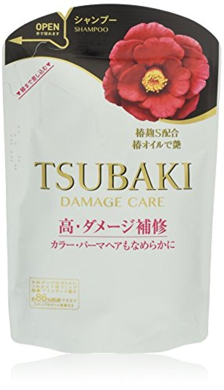 アラーム寝る衣類TSUBAKI ダメージケア シャンプー 詰め替え用 (カラーダメージ髪用) 345ml