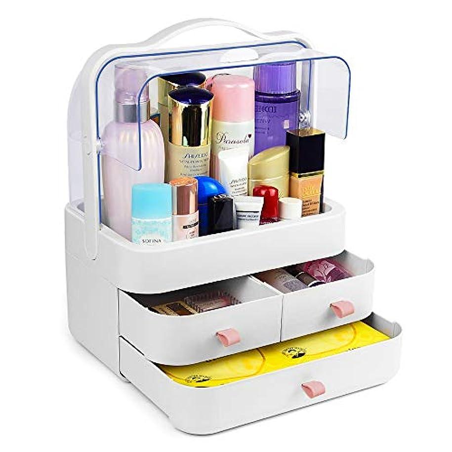 HAREAO メイクボックス 化粧品収納ボックス 大容量 防塵 防水 蓋付き 引き出し式 収納用 寝室 浴室 洗面所