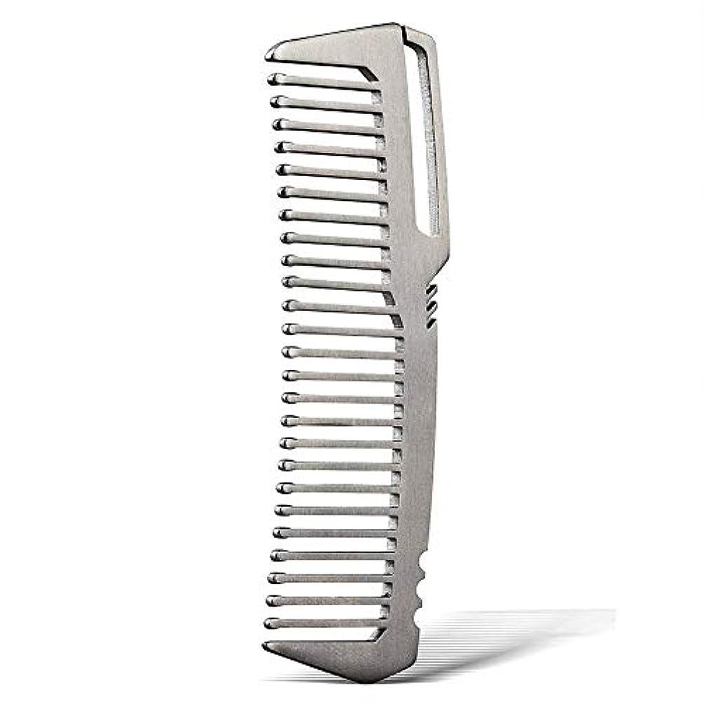 プランテーション床を掃除するポジションヘアコーム 軽量携帯型コーム 手作り櫛 チタン製ミニヘアコーム 静電気防止可能 ポケットに収納可くし 高級エコ 耐久性あり 10㎝