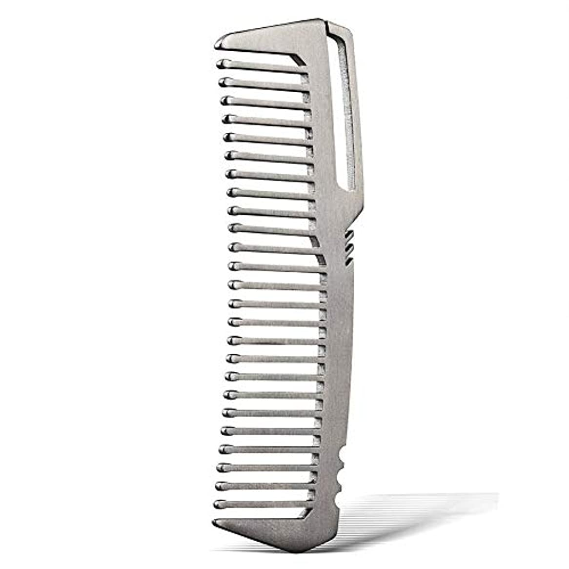 とにかく味わうバンドヘアコーム 軽量携帯型コーム 手作り櫛 チタン製ミニヘアコーム 静電気防止可能 ポケットに収納可くし 高級エコ 耐久性あり 10㎝