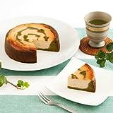 お茶のN.Y豆腐チーズケーキ ロイヤルエメラルドティー(R)とマクロビ・スイーツとのコラボ第二弾!