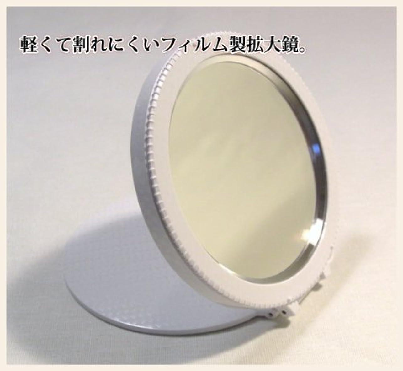 汚れた産地ビール軽量拡大鏡ミラー メンブレンミラー