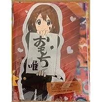 けいおん!! アニメディアオリジナル レジャーシート 2011年7月号 第2付録