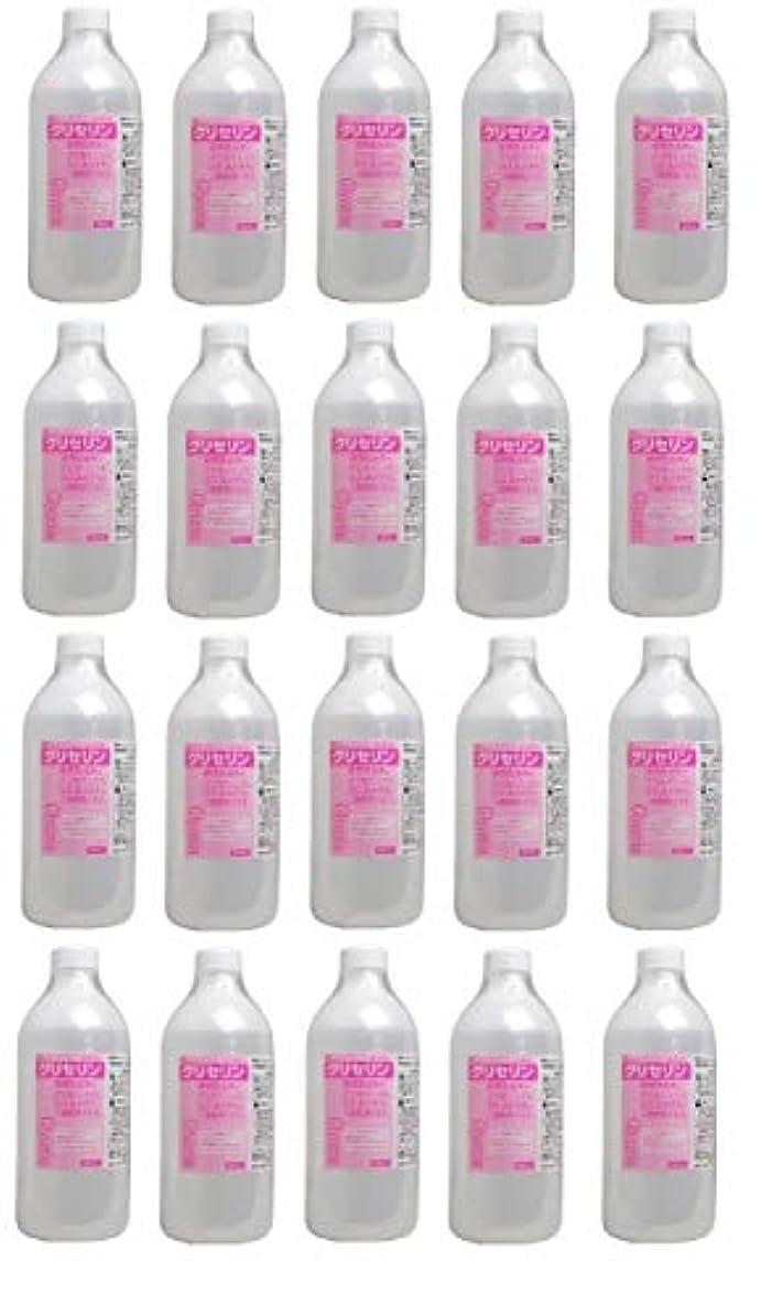 多様体上げる壊す大洋製薬 グリセリン 500mL 指定医薬部外品 (ケース販売 20本セット)