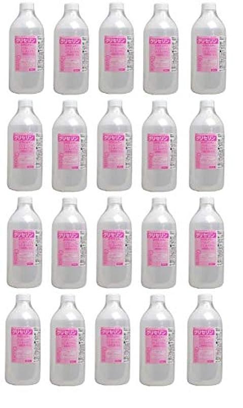 モトリーセンサースキャンダラス大洋製薬 グリセリン 500mL 指定医薬部外品 (ケース販売 20本セット)