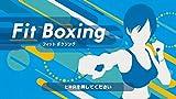 「Fit Boxing(フィットボクシング)」の関連画像