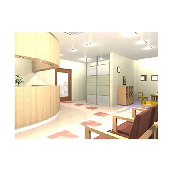 3DマイホームデザイナーPRO専用素材集<クリ...の紹介画像2