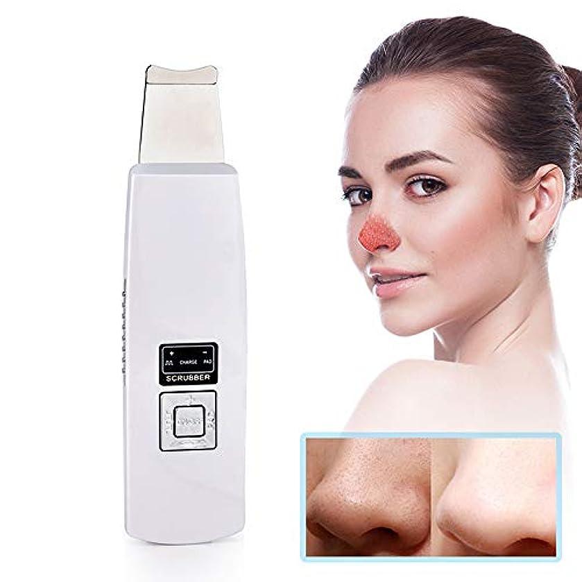 安息機関活発顔の皮膚スクラバークレンジングブラシ、顔の毛穴クチンピーリング機器面皰抽出ピーリングツールスキンマッサージスクラバーUSB充電,白