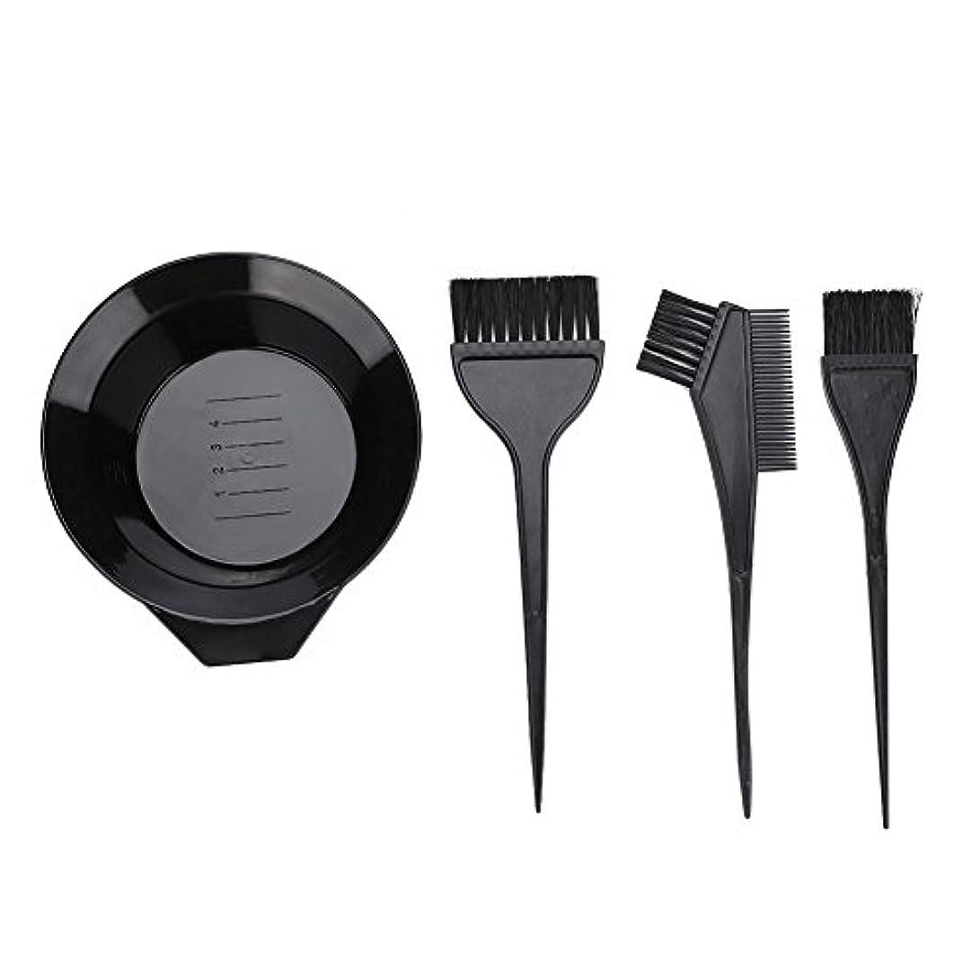 フォアマンキッチンブランクWocumeヘアカラーブラシとボウルセットプロフェッショナルヘアサロン染色パーマツール4pcs
