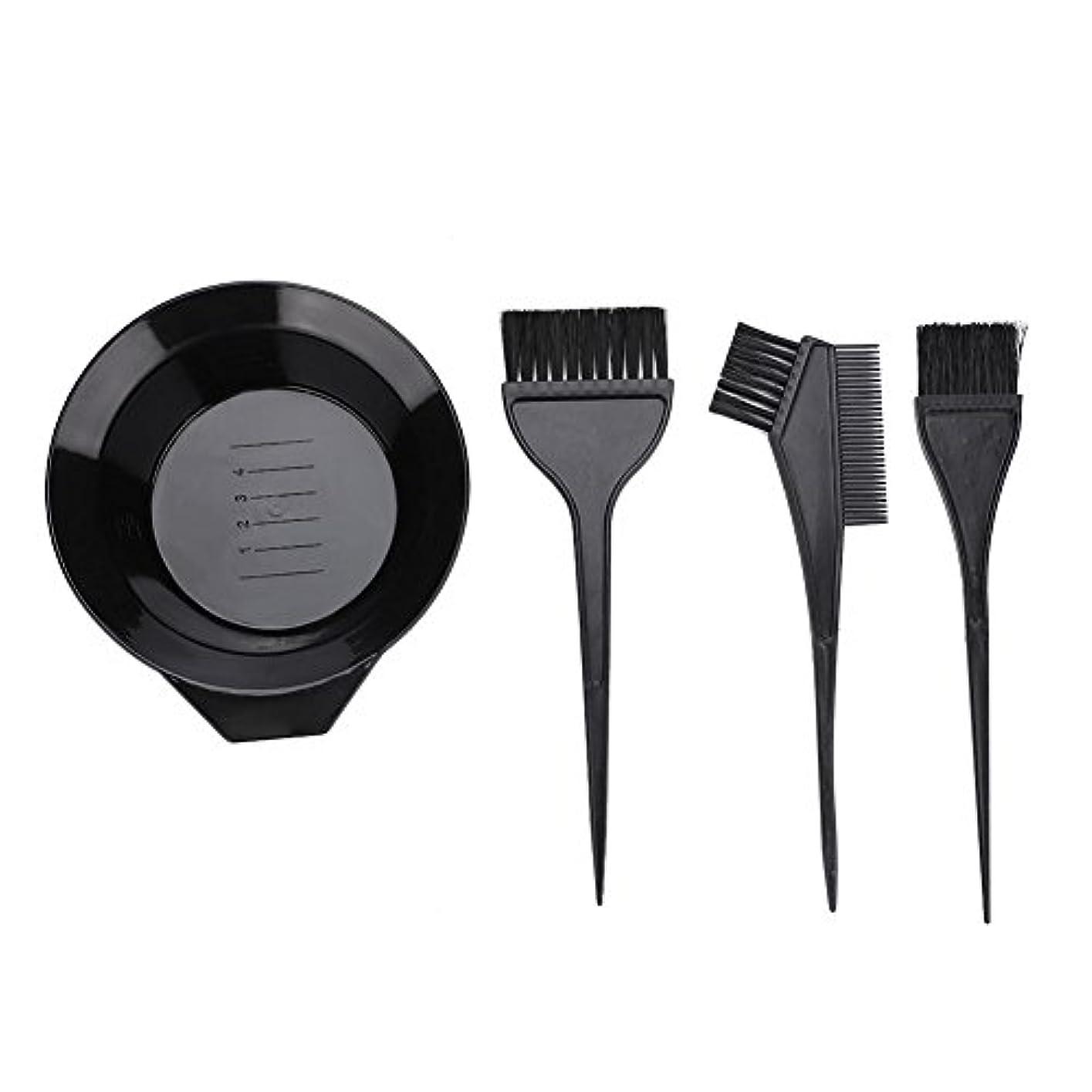 パニックスティーブンソンショッキング4本のヘアカラーリングツールセット、プロフェッショナルヘアサロン染色パーマツール