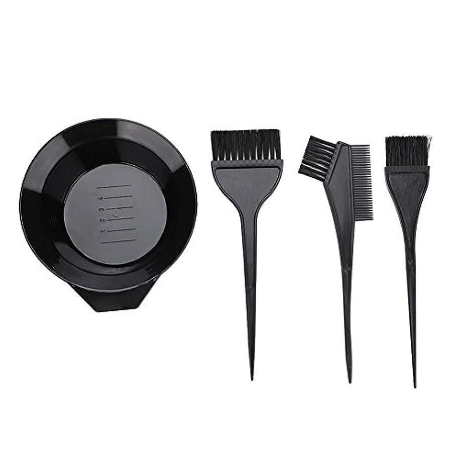 サンダル私の多様体4本のヘアカラーリングツールセット、プロフェッショナルヘアサロン染色パーマツール