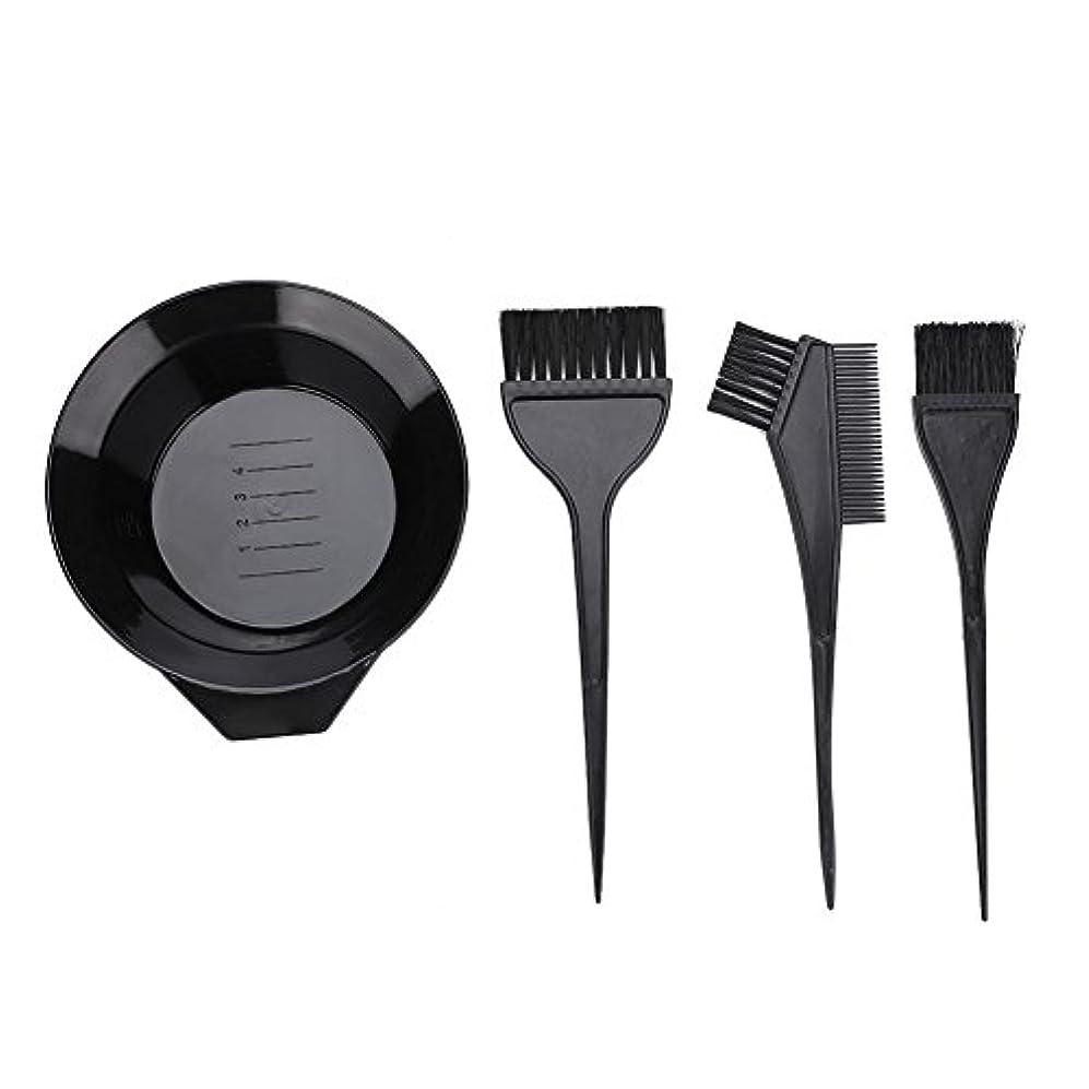 絡まる真鍮下線4本のヘアカラーリングツールセット、プロフェッショナルヘアサロン染色パーマツール