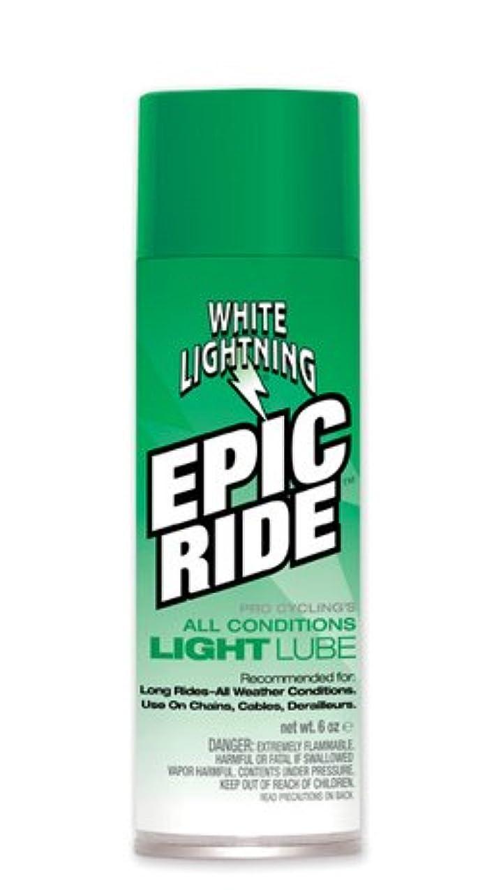 困惑した反響するブラウザホワイトライトニング(WHITE LIGHTNING) TOS08701 エピックライドライトルーブ 225mlエアゾール Epic Ride Light Lube
