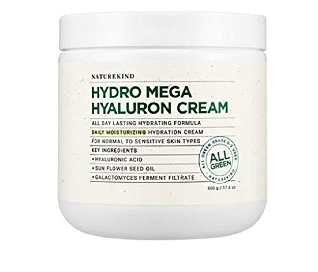 乳白色ボールNATUREKIND HYALURON MEGA HYALURON CREAM ネイチャーカインドヒアルロン高濃縮水分保湿クリーム大容量500g(並行輸入品)