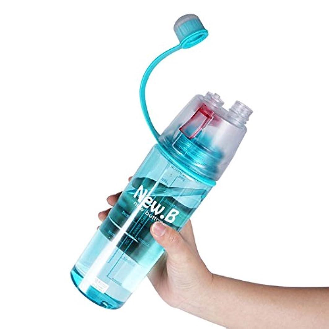 カードクモバイオレットBPAフリースポーツウォーター飲料冷却ボトル、(Sports Outdoor Sprayer Water Bottle Jug) S.B.T 600mlのポータブル夏の屋外の運動プラスチック製のスプレージャグ
